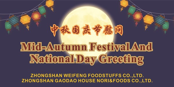 Mid-Autumn Festival & National Day Greeting 2020